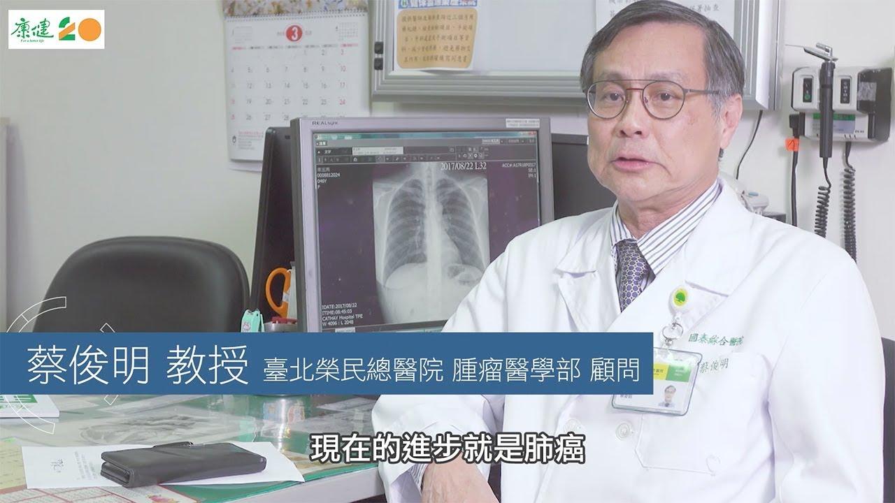 肺癌是否晚期不重要?有效治療才是關鍵