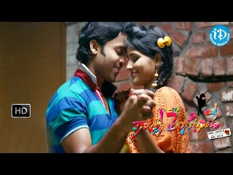 Gallo Telinattunde Movie - Latest Promo 3 - Ajay, Kousalya