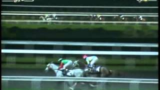 RACE 1 KRISSY'S GIFT 09/01/2014