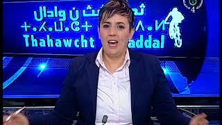 tahawcht n waddal  du 15 04 2019