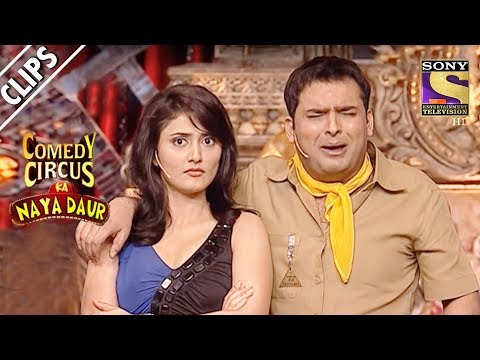 Shweta And Ragini Fight To Ride With Kapil   Comedy Circus Ka Naya Daur