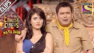 Video Shweta And Ragini Fight To Ride With Kapil | Comedy Circus Ka Naya Daur MP3, 3GP, MP4, WEBM, AVI, FLV Januari 2019