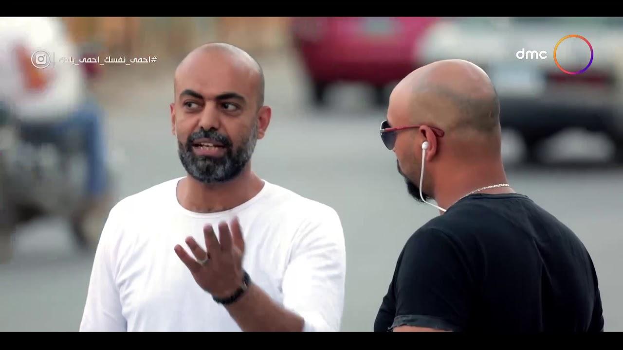 ورطة إنسانية - تخيل لو ماشي في الشارع ولقيت شاب بيصور حارس أمن كان نايم.. هتعمل إيه !!