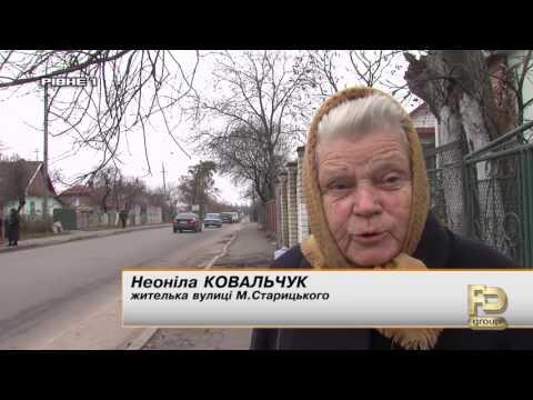 Чому водії маршрутних таксі не зупиняються на вулиці М. Старицького? [ВІДЕО]