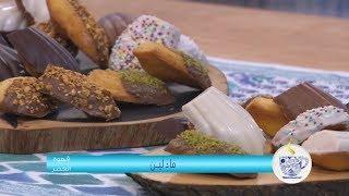 مادلين / قهوة العصر / بسمة سناء / Samira TV