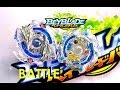 Beyblade Burst ベイブレードバースト - B-66 Lost Longinus .n.sp Vs B-00α Amaterios Aero Assault Platinum
