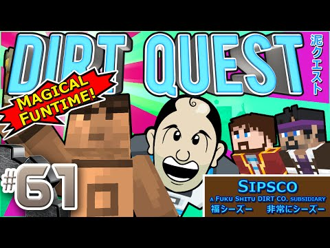 complete - Turps discovers an amazing yet very dangerous Triton base and takes them on in an epic battle, while Sips wants a milkshake machine in the factory and Lewis spills his mud balls all over the...