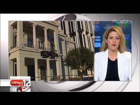 Με καταδικαστικό προσχέδιο για την τουρκική παραβατικότητα ξεκινά το Συμβούλιο της Ε.Ε |12/12/19|ΕΡΤ
