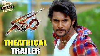 Garam Movie Trailer HD, Aadi, Adah Sharma
