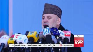 TOLOnews 6pm News 10 March 2017
