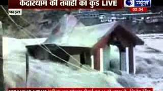 Kedarnath India  city photo : India News exclusive live from Gandhi Sarovar in Kedarnath