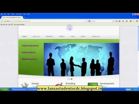 ADMINISTRATIVE INFORMATION MAINTENCE