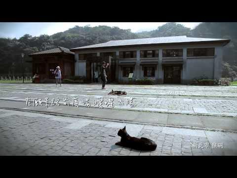 貓導覽影片