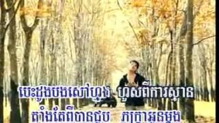 Video Preap Sovath old song 002 MP3, 3GP, MP4, WEBM, AVI, FLV Desember 2017