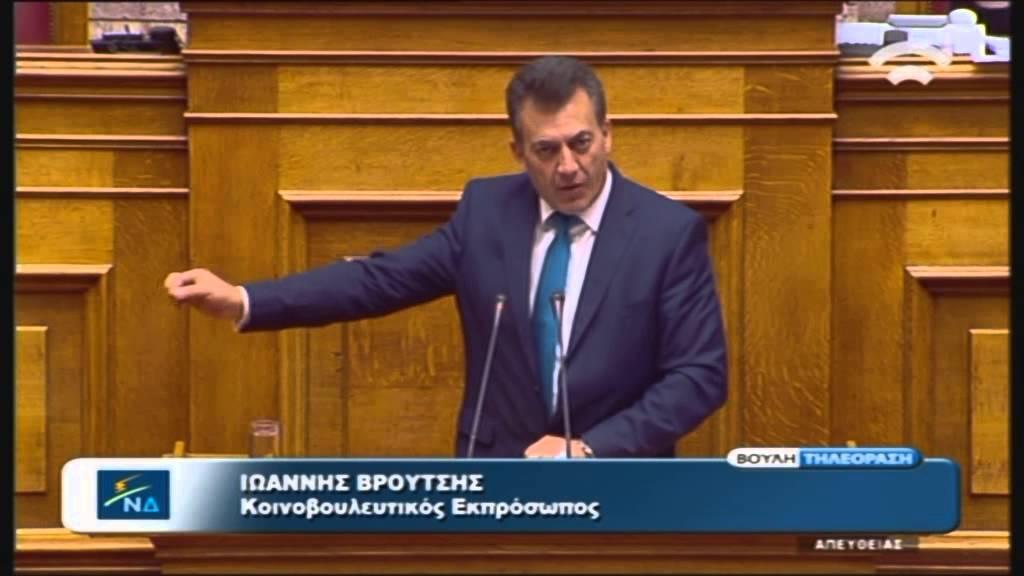 Πολυνομοσχέδιο: Ι. Βρούτσης (Κοιν. Εκπρ. ΝΔ) (04/11/2015)