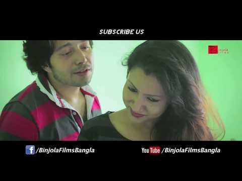 Video Bengali Short Film | MMS - Amar Bandhobir Sathey Seidin | Binjola Films Bangla download in MP3, 3GP, MP4, WEBM, AVI, FLV January 2017