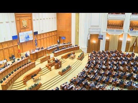 Ρουμανία: Παραιτήθηκε ο υπουργός Δικαιοσύνης