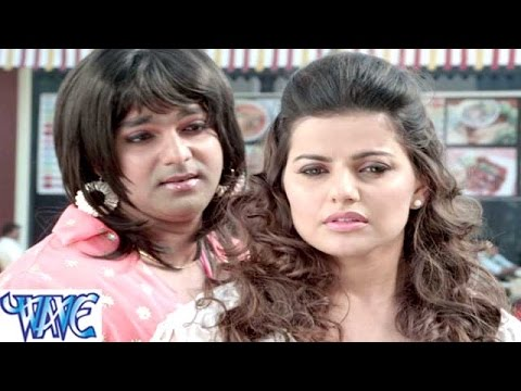 Video HD प्यार का नौटंकी - Bhojpuri Comedy Scene - Pawan Singh - Uncut Scene - Comedy Scene download in MP3, 3GP, MP4, WEBM, AVI, FLV January 2017