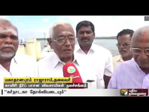Leader-of-farmers-union-hopeful-that-Tamilnadus-rights-regarding-Cauvery-water-would-be-upheld