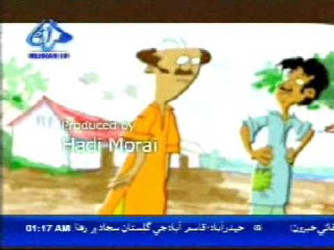 Funny Cartoons Of Mehran TV Over Government