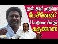 karunas press meet karunas on h raja ready face the case karunas latest speech tamil news