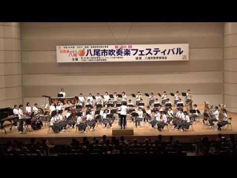 大正中学校吹奏楽部♪マーチ・シャイニング・ロード