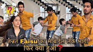 Video Mr Faisu × Jannat Zubair new Video | Letest video | Tech Masala download in MP3, 3GP, MP4, WEBM, AVI, FLV January 2017
