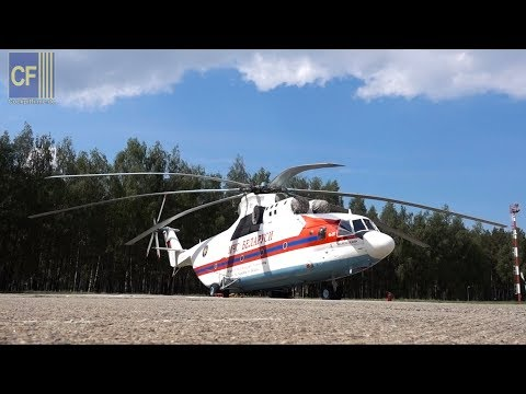 Mi-26 - der weltweit größte Serienhubschrauber....