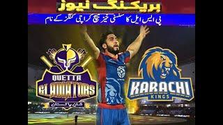 PSL 2019: Thrilling Last Over-Karachi Kings Vs Quetta Gladiators- Karachi Won by 1 run