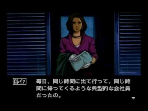 policenauts 3do translation