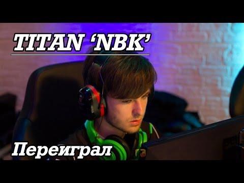 TITAN 'NBK\