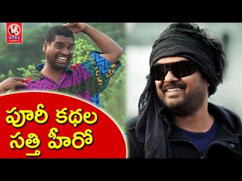 Bithiri Sathi Imitates Film Stars | Funny Conversation On Puri Jagannadh Stories