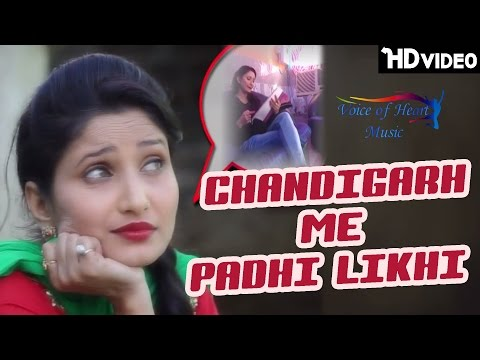Chandigarh Me Padhi Likhi Songs mp3 download and Lyrics