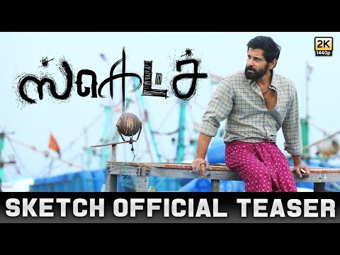 Sketch - Official Teaser