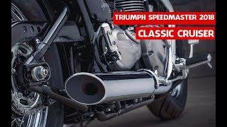 2. Triumph Speedmaster 2018 | Triumph Bonneville Speedmaster 2018 classic cruiser, a 1,200 cc engine