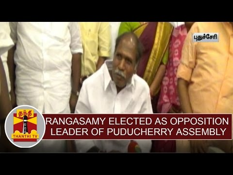 N-Rangasamy-elected-as-Opposition-leader-of-Puducherry-Assembly-Thanthi-TV