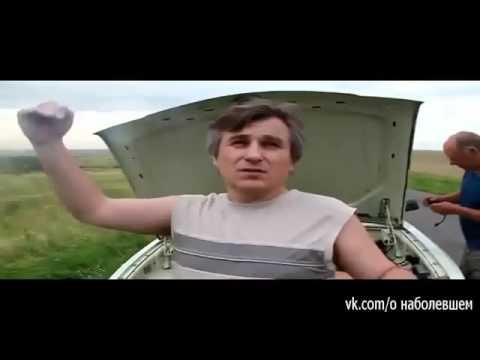 Украина Сегодня Донецк Свидетель крушения Боинг 777 ..