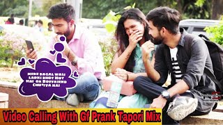 Video Video Calling With Girlfriend Prank Tapori MIX || NSB MP3, 3GP, MP4, WEBM, AVI, FLV Maret 2019