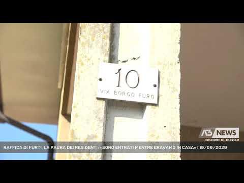 RAFFICA DI FURTI, LA PAURA DEI RESIDENTI: «SONO ENTRATI MENTRE ERAVAMO IN CASA» | 19/09/2020