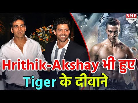 Video Tiger के Fan हुए Hrithik-Akshay, Tiger को बताया No.1 Action Star download in MP3, 3GP, MP4, WEBM, AVI, FLV January 2017
