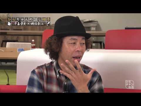 ゴール裏でNMB48とハイタッチ!?磯 佳奈江さんが熱い鹿島愛を語るその2