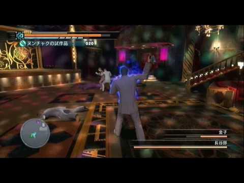 Yakuza 3 Demo Trailer