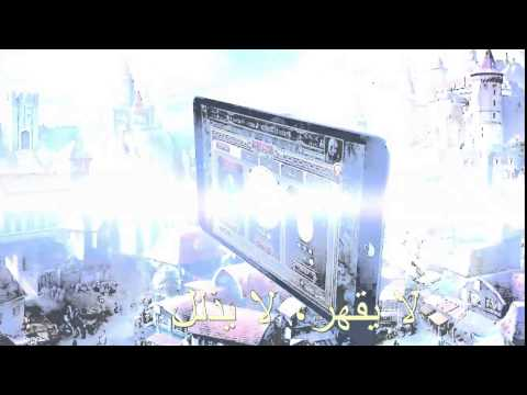 Video of ممالك الأبطال