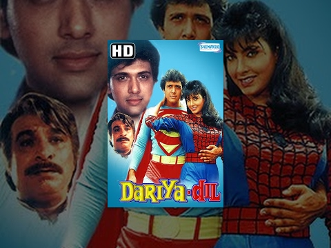 Dariya Dil (hd){1988} - Hindi Full Movie - Govinda - Kimi Katkar - Superhit 80's Bollywood Movie