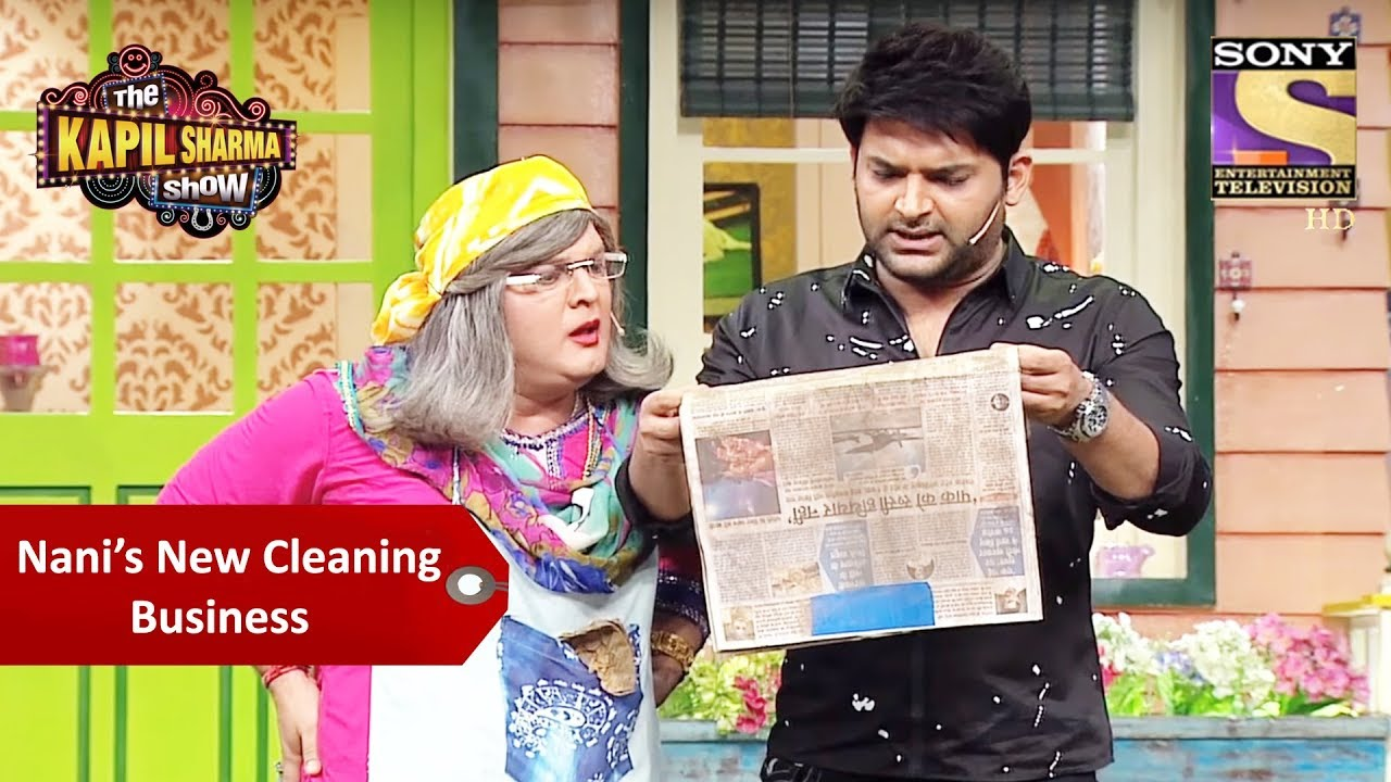 Nani's New Cleaning Business – The Kapil Sharma Show