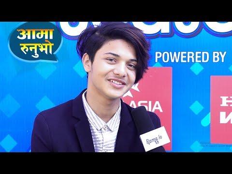 ('Nepal Idol2 बाट आउट हुँदा आमा रुनुभो' | क्युट क्रिशल भन्छन 'गल्ति मेरै भो' | Ramailo छ - Duration: 12 minutes.)