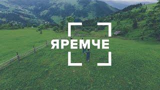 Blog 360 - подорожі Україною. Яремче. Ворохта. Криворівня