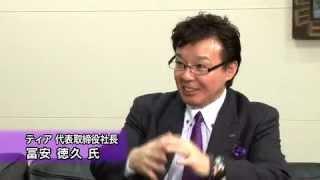 #43 ティア冨安徳久社長(前編) 葬儀業界のパイオニアを目指す