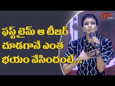 Lakshmi Manchu Speech at MADHA Pre Release Event | TeluguOne Cinema