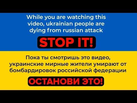 РЕАКЦИЯ НА РОССИЙСКИЙ ФЛАГ ВО ЛЬВОВЕ (Социальный Эксперимент) - DomaVideo.Ru